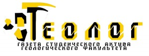geolog-logo