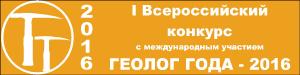 Emblema1200-300