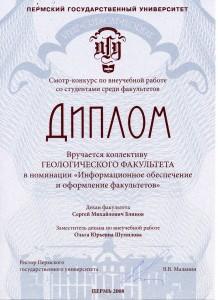AlYbVPybqN4