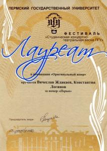 БВ_Ждакаев
