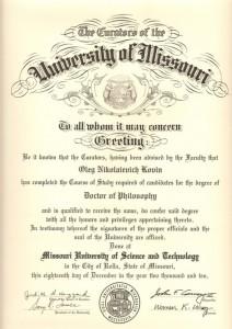 Diploma из США_Ковин