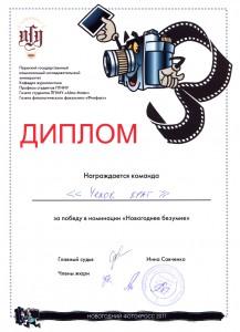 Нов_фотокросс_1