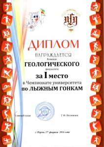 img500